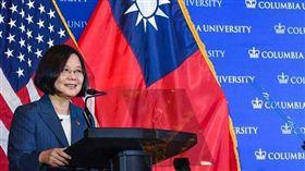 蔡英文,台灣總統,哥倫比亞大學,出訪,演說(圖/翻攝自哥大IG)
