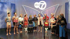 台灣,原住民青年合唱團,芝加哥,台灣原聲教育協會,原住民