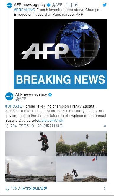 法國,飛行懸浮滑板,沙帕塔,法國國慶,軍用