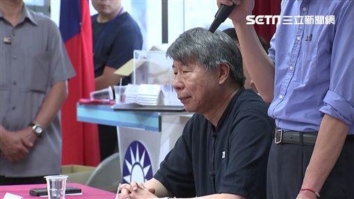 張亞中(國民黨總統初選結果出爐)