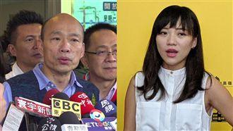 韓披藍袍選總統 黃捷:請與高雄分手