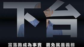 韓國瑜,總統,高雄好過日,罷免(圖/翻攝自高雄好過日臉書)
