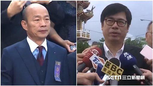 陳其邁、韓國瑜,新聞台