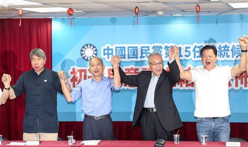 高雄市長韓國瑜在國民黨總統初選勝出,15日上午在國民黨中央黨部出席民調公布記者會。韓粉代表的「非典藍」打敗「傳統藍」,百年政黨的權力結構勢將面臨大洗牌。