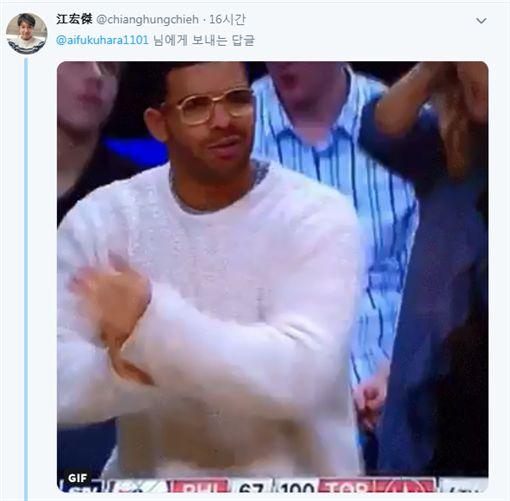 福原愛 生空心菜 沙拉 圖/推特