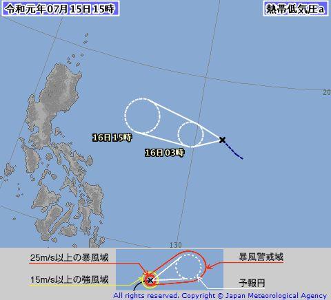 日烈風警報!颱風若近台不排除發海警(圖/翻攝自日本氣象廳)