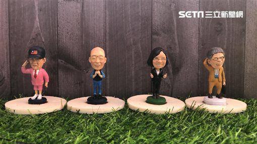 新北市1名陳姓原型師製作出蔡英文、韓國瑜、柯文哲及郭台銘等4名總統候選人的Q版公仔(楊忠翰攝)