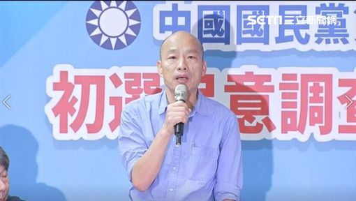 0715韓國瑜初選結果,黨中央