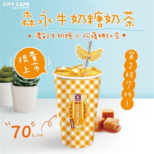 明 森永牛奶糖奶茶