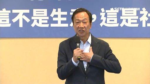 民調出爐 郭神隱發236字聲明 未提「國民黨」