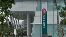 中信,掏空,弊案,松壽大樓,詹偉立,台北/google map