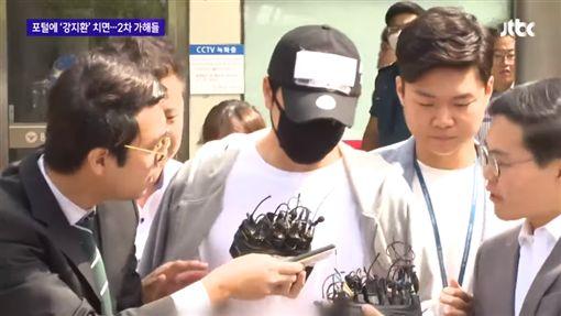 姜至奐/翻攝自JTBC News YouTube
