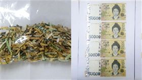 (圖/翻攝自微博)韓國,紙鈔,碎紙機,公款,神還原