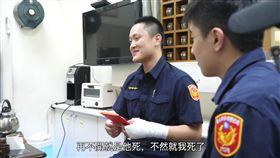 台北,溫皓翔,李陏恩,陳家欽,NPA署長室,通緝犯,開槍。翻攝畫面
