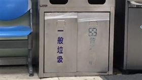 台北市,環保局,巡查員,棄置垃圾,報警