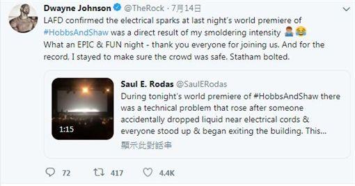 巨石強森 推特