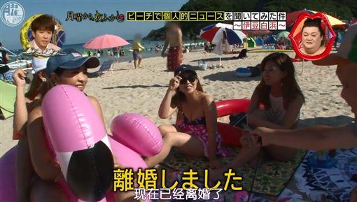 伊豆白浜海灘 圖/臉書