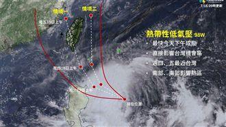 準颱2種侵台路徑 雨影響恐大於風