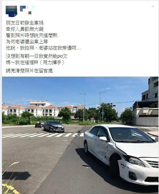 車禍,鬼影,靈異照片,靈異公社(圖/翻攝靈異公社)