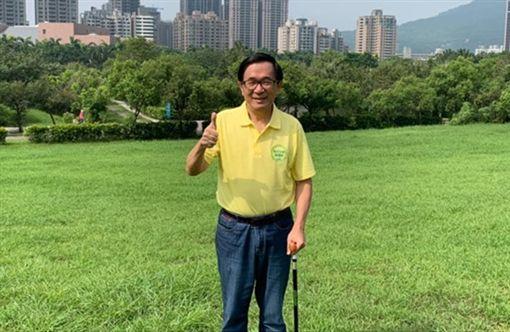 陳水扁 翻攝自臉書