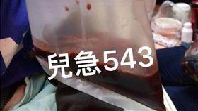 2歲男童狂吐3袋鮮血!醫師曝病因 家長不敢置信(圖/來講兒科急診的543-吳昌騰醫師授權提供)