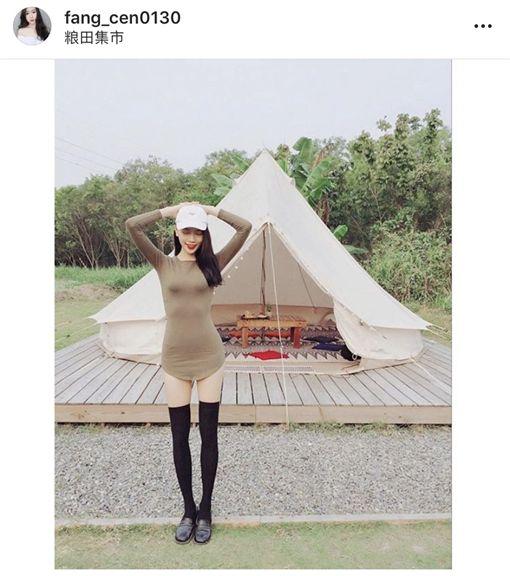 屏東,國小,老師,真理褲。翻攝自IG:fang_cen0130