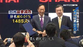(側)台富豪39億1800