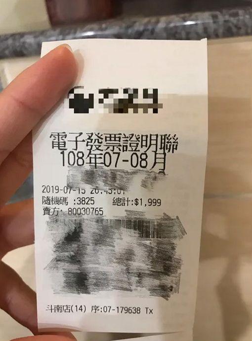 薪水,結帳,尾數,Dcard 圖/翻攝自Dcard