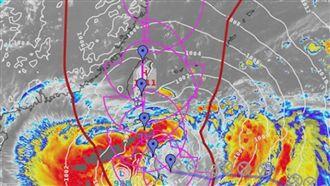 颱風影響到週六!「雨區+路徑」出爐