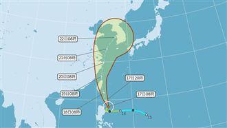 颱風來襲!經濟部開設二級應變小組