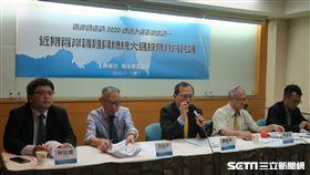兩岸政策協會17日公布「近期兩岸議題與2020總統大選投票意向」民調結果。(圖/記者盧素梅攝)
