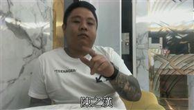 台北,館長,陳之漢,成吉思汗,挑戰,戰書,髒話,拳擊(圖/翻攝自綜藝這個咖Youtube)