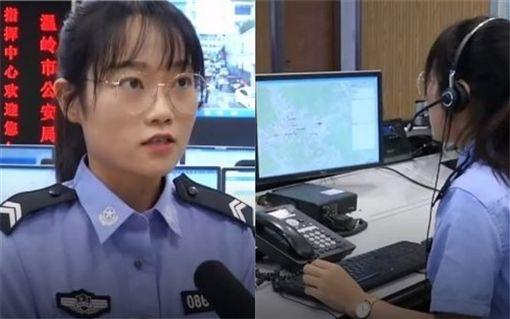 中國大陸,女子打110叫外賣報案(圖/翻攝自看看新聞)