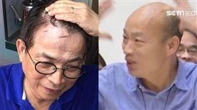 賴士葆,韓國瑜 圖/資料照