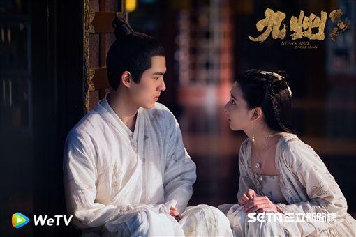 《九州縹緲錄》WeTV提供