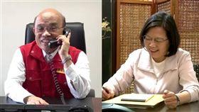 蔡英文蘇貞昌電話越洋連線。