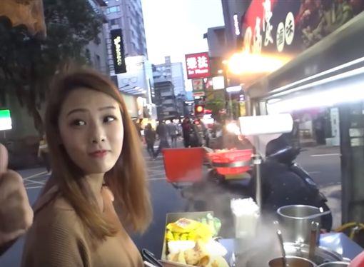 台北,東區,正妹,美女,信義區,PTT 圖/翻攝自YouTube
