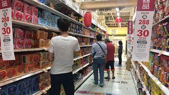 豪雨預期心理!超市量販備貨量多3成
