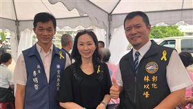 李佳芬、李明哲 圖翻攝自張世宏臉書