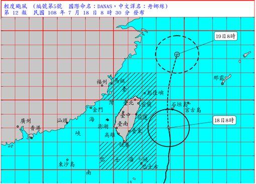 颱風「丹娜絲」 氣象局