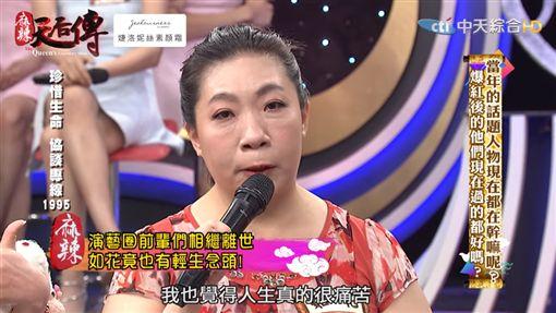 如花 慧慈 麻辣天后傳 圖/YT