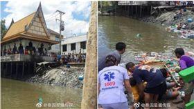 泰國,水上餐廳,崩塌,死亡(圖/翻攝自微博