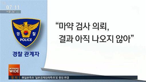 姜至奐 圖/SBS