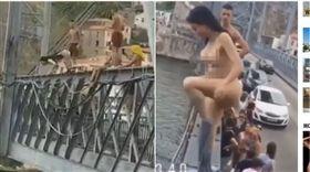 葡萄牙,路易一世大橋,全裸,跳河,跳橋(圖/翻攝自太陽報)