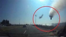 https://www.youtube.com/watch?v=R8AShFCjBew 重機狂飆直撞轎車!當場遭噴飛「撞地慘死」 驚悚瞬間曝光