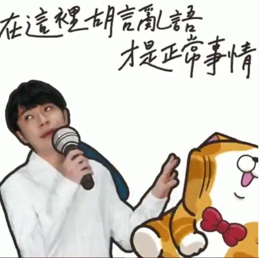 青峰、白爛貓(圖/翻攝自IG)