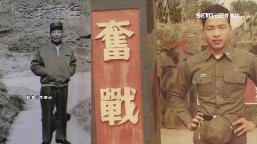 韓國瑜與小蔣合照 律師揭「合成造假照」