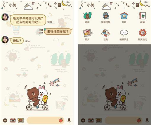 Line,主題,熊大兔兔,永久免費,安卓,手機(圖/翻攝自Line主題小鋪)