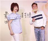潘迎紫與謝祖武一同演出全新舞台劇《最後一封情書》。(記者林士傑/攝影)