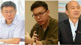 林飛帆,民進黨,柯文哲,韓國瑜,找工作 翻攝自臉書
